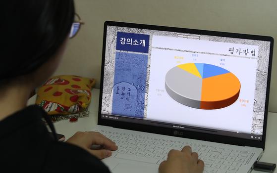 신종 코로나바이러스 감염증(코로나19) 영향으로 온라인 등 비대면 강의를 듣고 있는 20학번 신입생. 연합뉴스