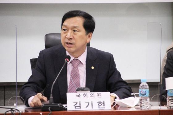 김기현 국민의힘 의원. 김기현 의원실=연합뉴스
