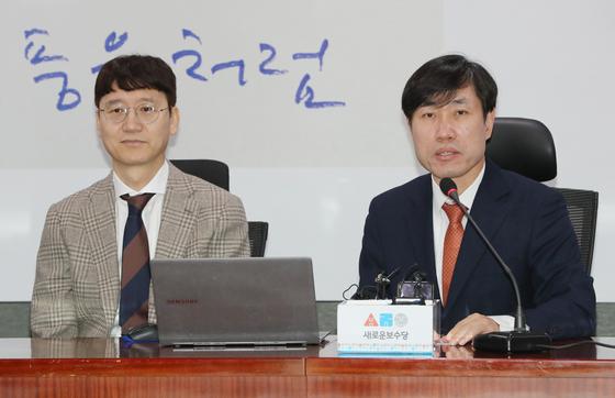 국민의힘 김웅(왼쪽)·하태경 의원. 연합뉴스