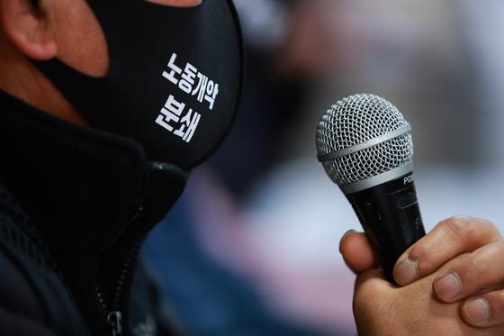 민주노총은 25일 노조법 개악 저지와 '전태일 3법' 쟁취를 위한 총파업 총력투쟁에 돌입했다. 연합뉴스