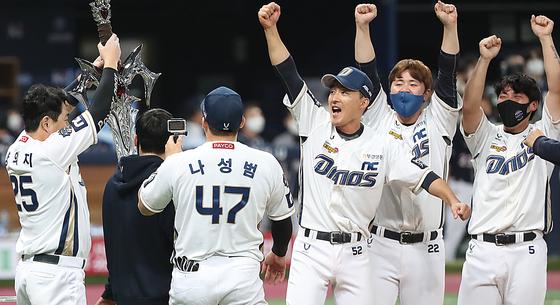 한국시리즈 우승을 차지한 NC 선수들이 집행검 세리머니를 하며 기뻐하고 있다. [뉴시스]