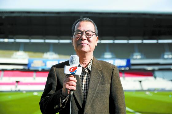 송재익 캐스터가 지난 21일 K리그2 이랜드·전남전을 끝으로 축구 중계석을 떠났다.