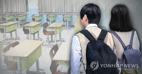 학생 일러스트. 연합뉴스