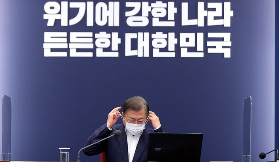 문재인 대통령이 10월 26일 오후 청와대 여민관에서 열린 수석·보좌관 회의에 참석해 마스크를 벗고 있다. 청와대사진기자단