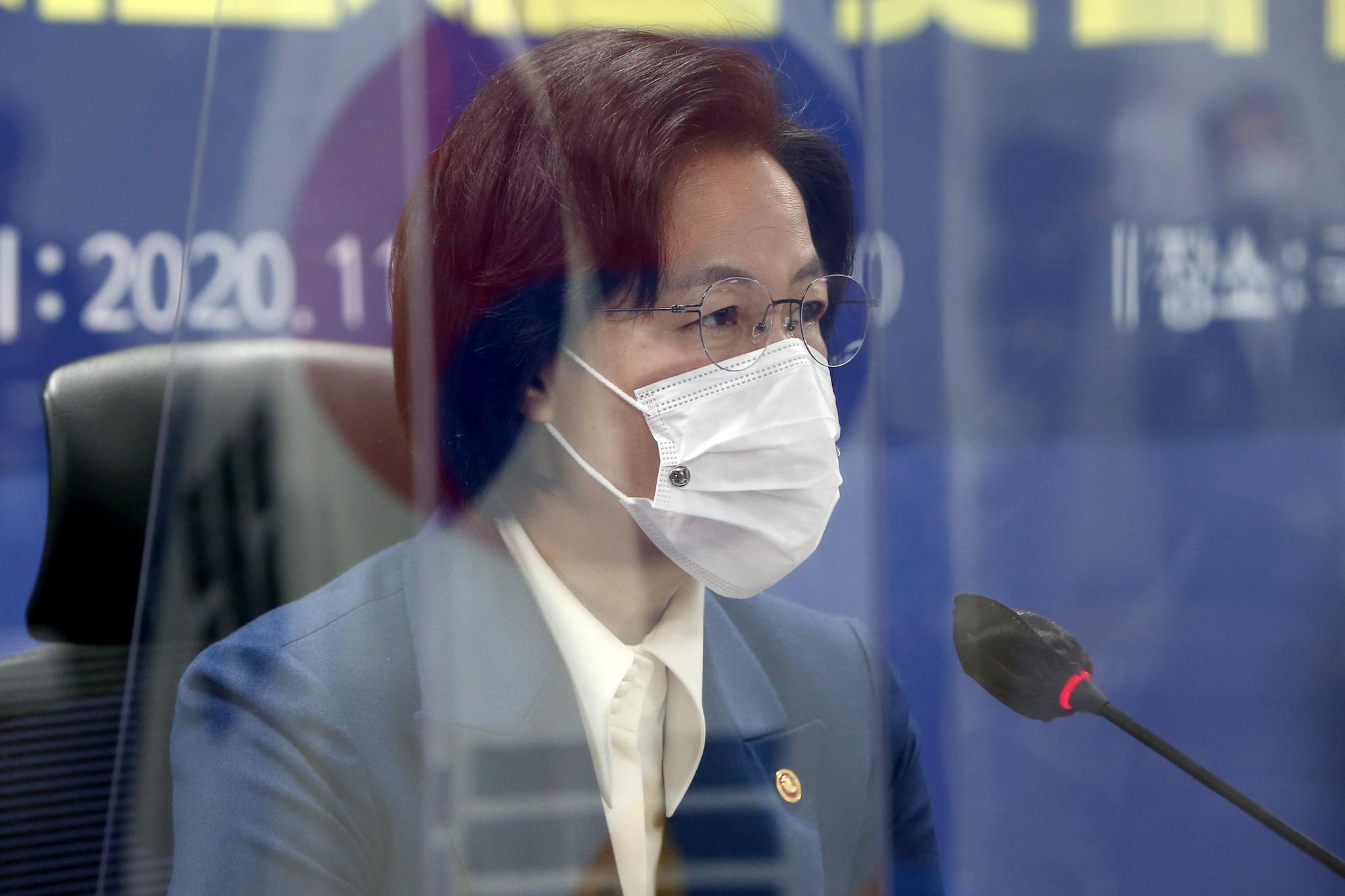 추미애 법무부 장관. 중앙포토