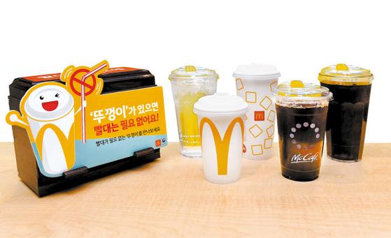 한국맥도날드는 지난달 12일부터 플라스틱 빨대가 필요 없는 음료 뚜껑 '뚜껑이'를 제공하고 있다. 작은 사진은 지난달부터 조리에 사용하는 친환경 해바라기유.  [사진 한국맥도날드]