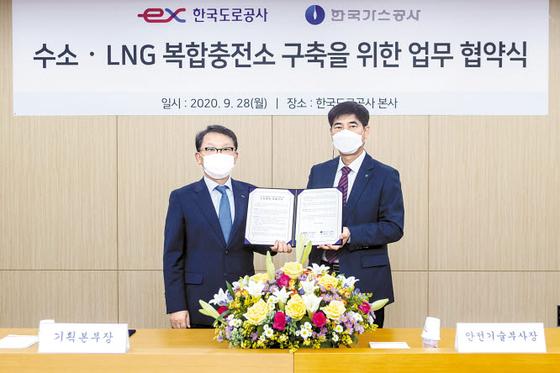지난 9월 열린 한국가스공사와 도로공사의 '고속도로 수소·LNG 복합충전소 설치 협약식'. [사진 한국가스공사]