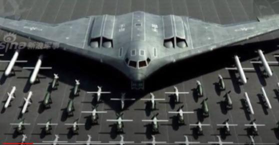 H -2 폭격기 [유튜브 캡쳐]