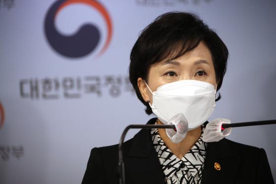 11·19 전세 대책 발표하는 김현미 국토부 장관. [연합뉴스]