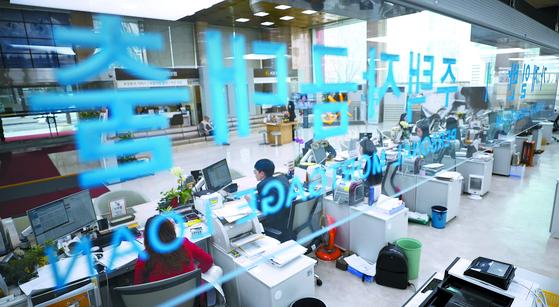 26일 오전 서울의 한 은행 창구 모습. [연합뉴스]