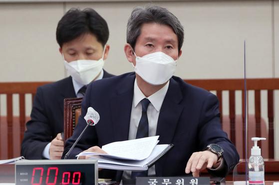 이인영, 1984년 김일성 홍수지원 거론 北 식량 지원해야