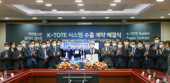 지난 20일 카자흐스탄과의 경마 K-TOTE 시스템 수출계약 체결식 장면.