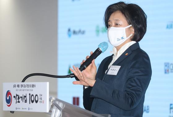 박영선 중소벤처기업부 장관. 연합뉴스