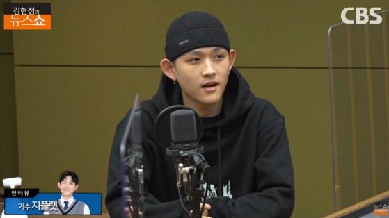 김현정의 뉴스쇼 유튜브 캡처