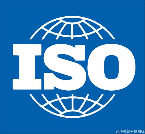 ISO는 각 분야 제품이나 서비스의 국제적 교류를 용이하게 하고 상호 협력을 증진시키는 걸 목적으로 한다. 1946년 설립돼 현재 165개 국가가 회원으로 참여하고 있다. [중국 환구망 캡처]
