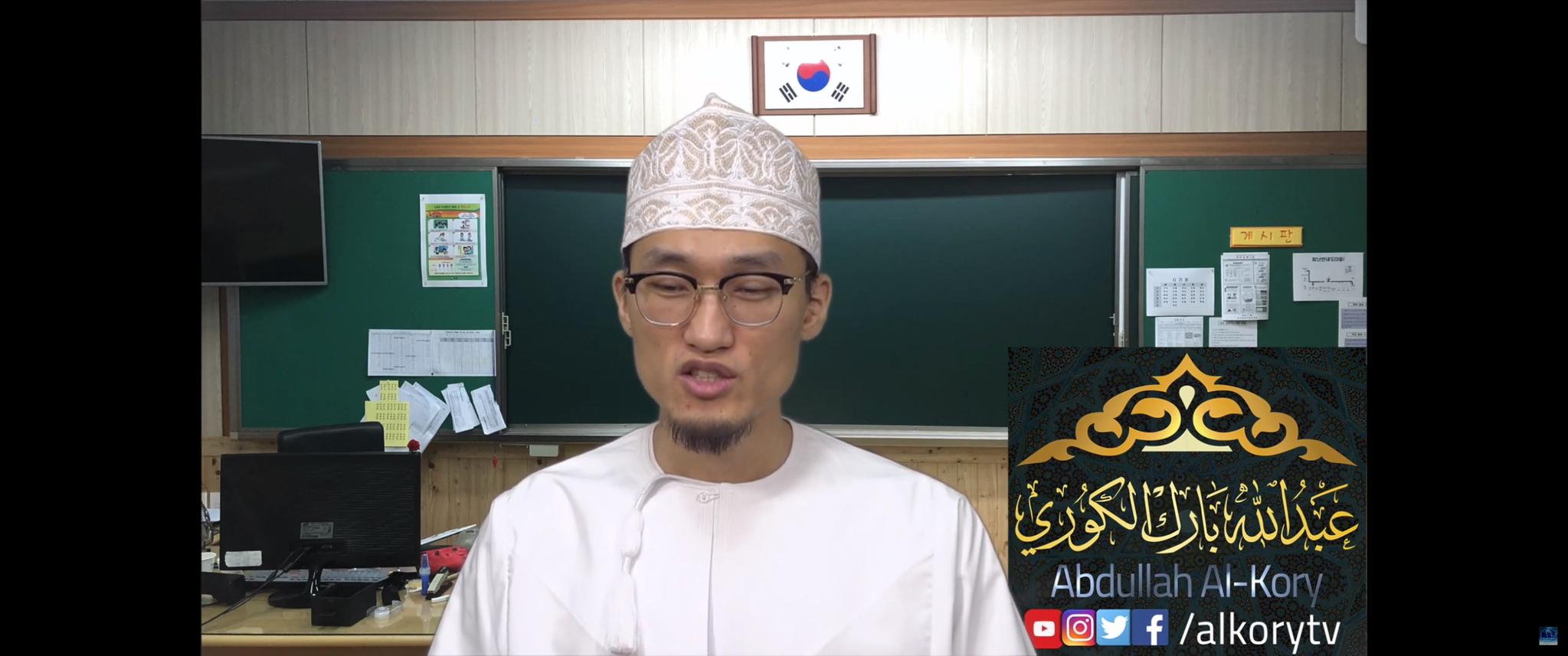 한국인 무슬림인 박동신(34) 이맘이 유튜브 채널을 통해 이슬람교를 홍보하고 있다. [유튜브 캡쳐]
