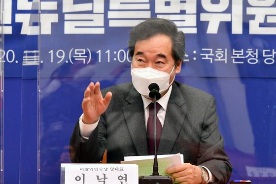 선관위 '옵티머스 복합기 대납' 이낙연 측근 검찰 고발