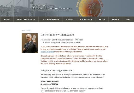 구승모 대검찰청 국제협력담당관이 사례로 든 미국 북캘리포이나 연방 법원의 판사 정보 공개 사례.