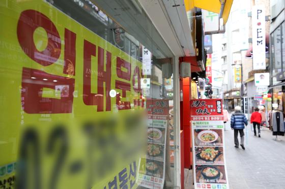 지난 17일 오후 서울 중구 명동거리의 한 상가에 임대 안내문이 붙어있다. 뉴스1