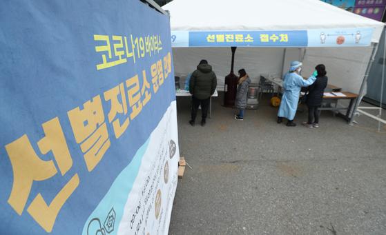 [속보]수도권 2단계 유지하되 방역 강화...사우나 등 운영 금지