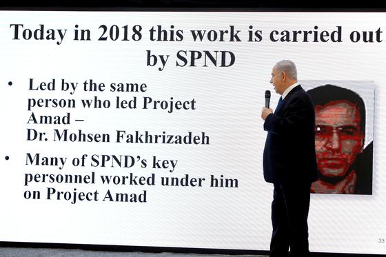 베냐민 네타냐후 이스라엘 총리가 2018년 기자회견에서 이란의 핵 과학자 파크리자데에 대해 언급하고 있다. [로이터=연합뉴스]
