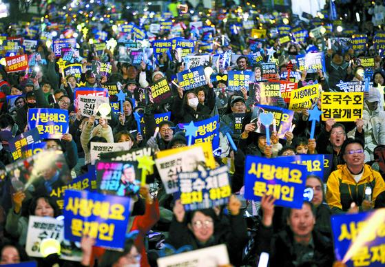 지난해 11월 서울 서초동 교대역 삼거리에서 열린 검찰개혁 집회에서 참가자들이 구호를 외치고 있다. 뉴스1
