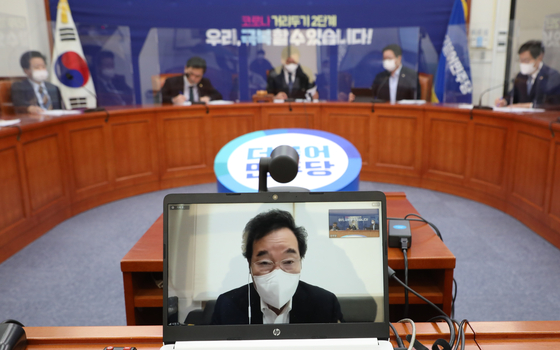 더불어민주당 이낙연 대표가 30일 오전 국회에서 열린 최고위원회의에서 모두 발언을 하고 있다. 강정현 기자