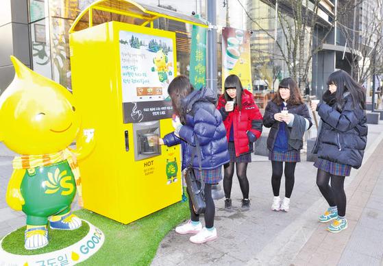 에쓰오일은 지역사회와 함께하는 다양한 문화 공연 개최 및 지역사회 봉사활동 등을 펼치고 있다. 사진은 서울 공덕동 본사 사옥 앞에서 행인과 지역 주민에게 따뜻한 음료를 제공하는 일명 '구도일 찻집'인 무료 자판기. [사진 에쓰오일]