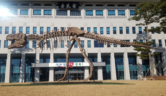 경북도청 앞마당에 서 있는 공룡 조형물. 연합뉴스