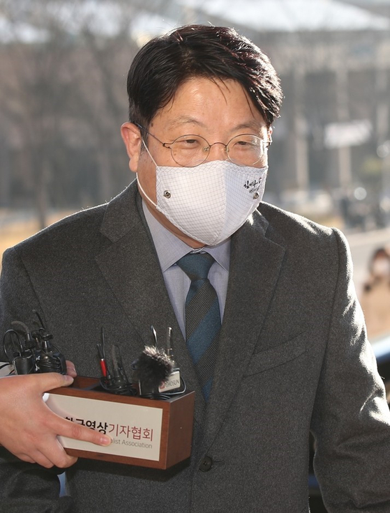고기영 법무부 차관. 연합뉴스