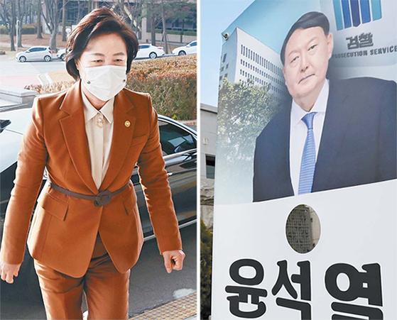 추미애 법무부 장관과 윤석열 검찰총장 [연합뉴스·뉴스1]