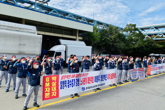 지난달 한국GM 노조의 부분 파업 모습. 연합뉴스
