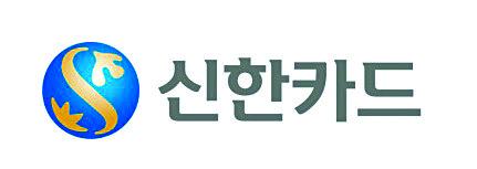 [사진 신한카드]