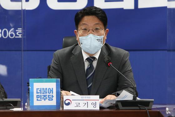 고기영 법무부 차관. 중앙포토