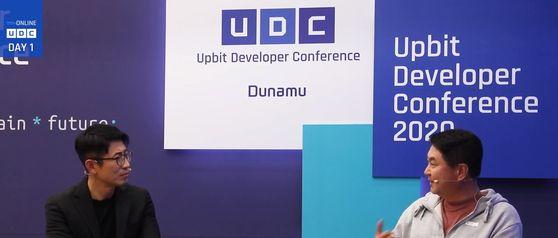 '업비트 개발자 콘퍼런스 2020'이 11월 30일부터 12월 4일까지 온라인으로 개최된다. [유튜브 캡처]