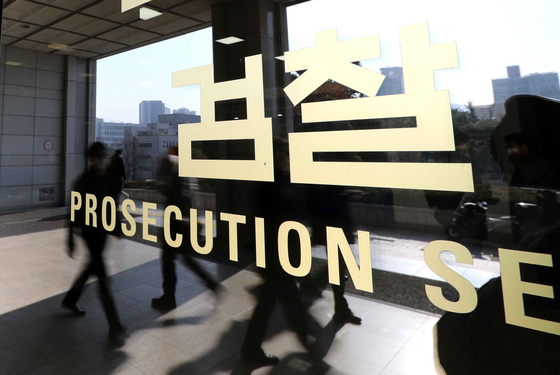 [속보] 檢 중립성 위협 중단하라…김욱준 중앙지검 1차장, 사의 표명