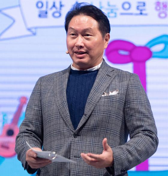 최태원 SK 회장. [연합뉴스]