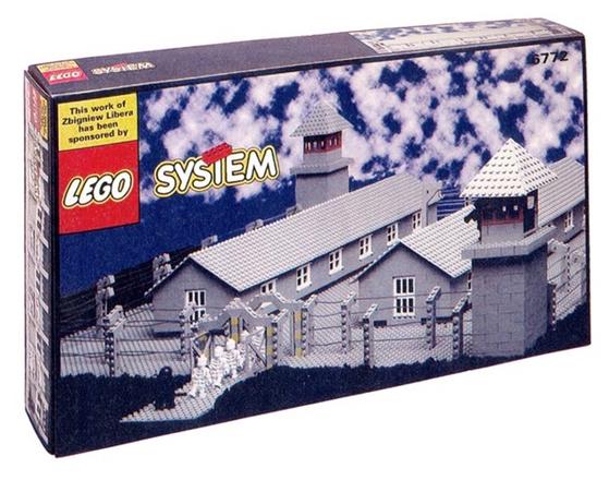 즈비그녜프 리베라(Zbigniew Libera)의 '집단수용소(Konzentrationslager)'. [사진 raster art 갤러리]