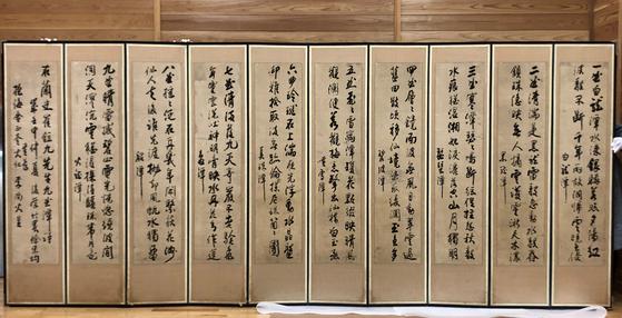 이상화 시인이 또래 독립운동가에게 선물한 10폭 병풍. [사진 대구시]