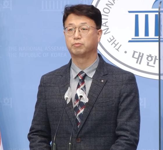 장태수 정의당 대변인. 사진 유튜브 캡쳐