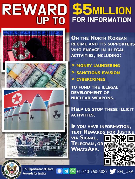 미 국무부가 1일 공개한 대북 제재 위반 신고 포상 사이트에서 북한의 돈세탁, 제재 회피, 사이버 범죄 등을 신고하면 최대 500만 달러(약 55억원)까지 보상하겠다고 밝혔다.[dprkrewards.com]