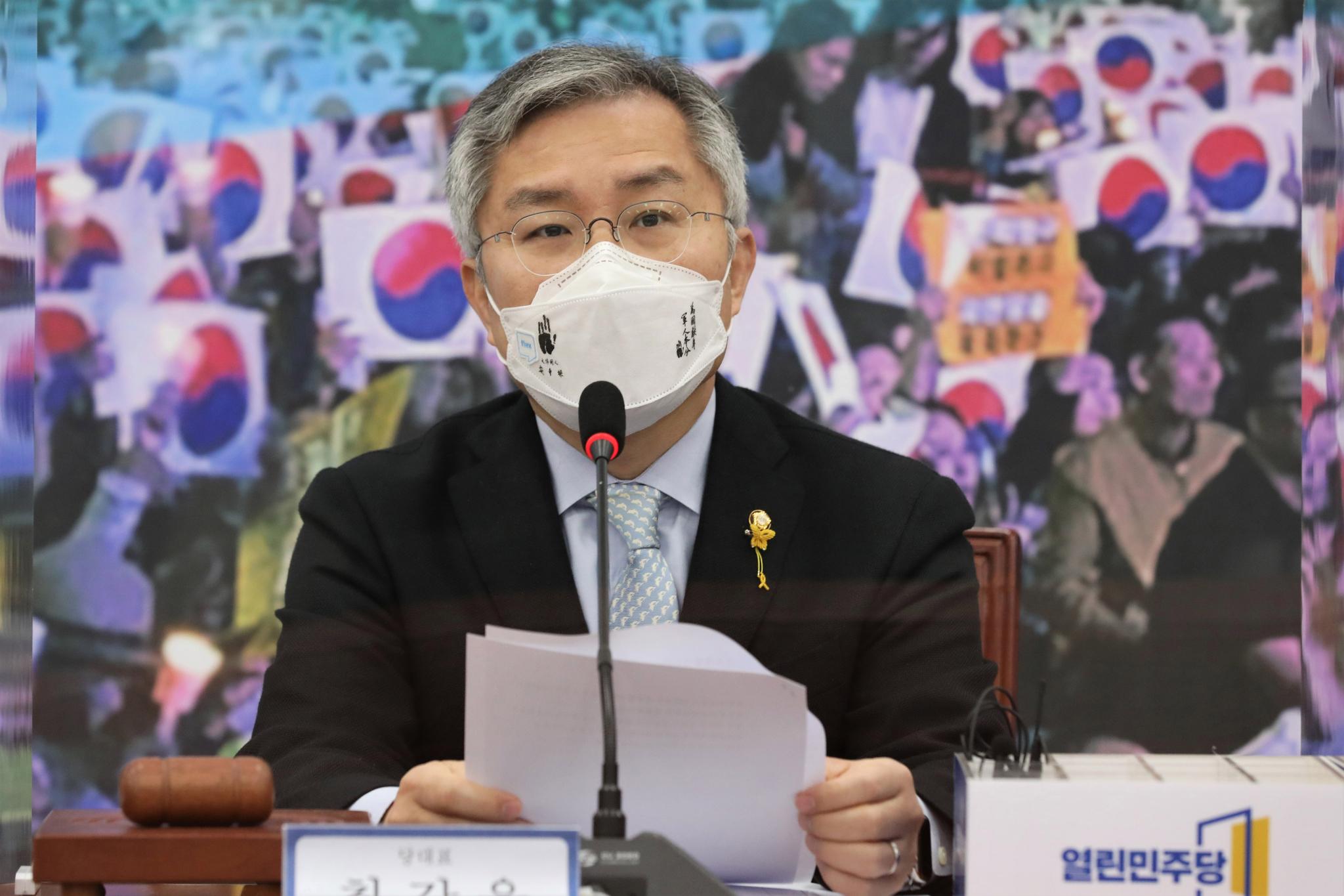 최강욱 열린민주당 대표. 뉴스1
