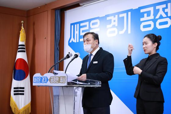 """경기도, """"공직부패 청산에 예외 없다""""…남양주시에 반박"""