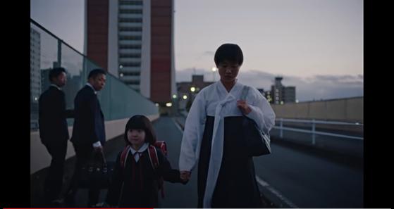 지난 27일 나이키재팬 유튜브 계정에 공개된 광고 영상. 차별에 반대한다는 보편적 목소리를 담았음에도 재일조선인의 차별을 노골적으로 묘사했다는 이유로 일본에서 비난을 받고 있다. 사진 유튜브 영상 캡처
