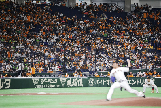On November 7th, a Japanese professional baseball game at Tokyo Dome took place in the corona 19 spectator demonstration test. [AFP=연합뉴스]