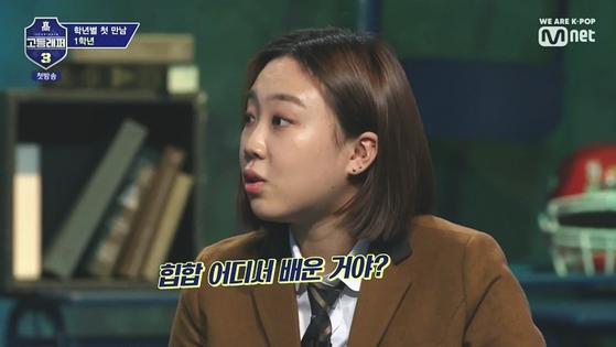 '고등래퍼3' 우승자 이영지. [사진 Mnet]