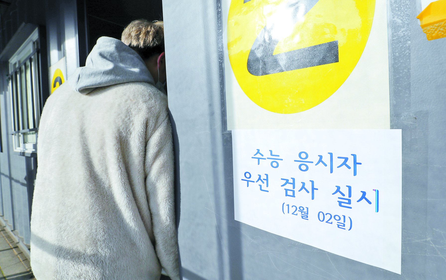 이 사진은 기사 내용과 관련 없는 코로나19 선별진료소 자료 사진. 연합뉴스