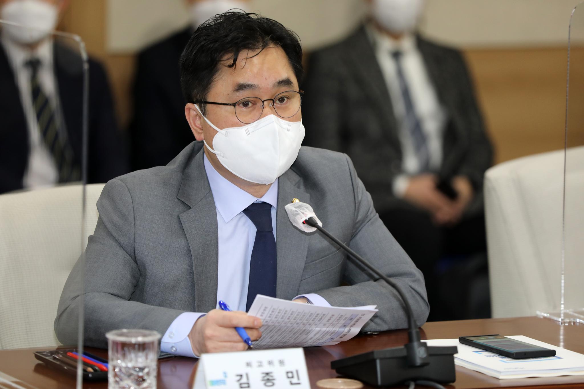 김종민 더불어민주당 최고위원. 뉴스1
