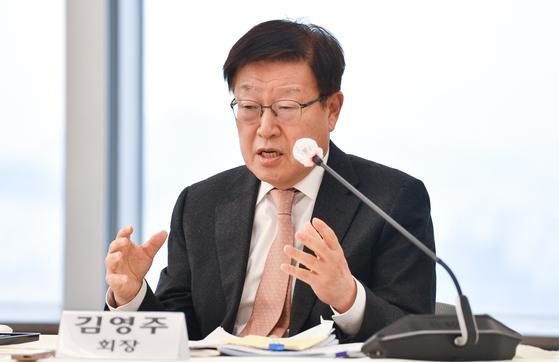 김영주 한국무역협회 회장이 2일 제57회 무역의날 기념 기자간담회에서 발언하고 있다.