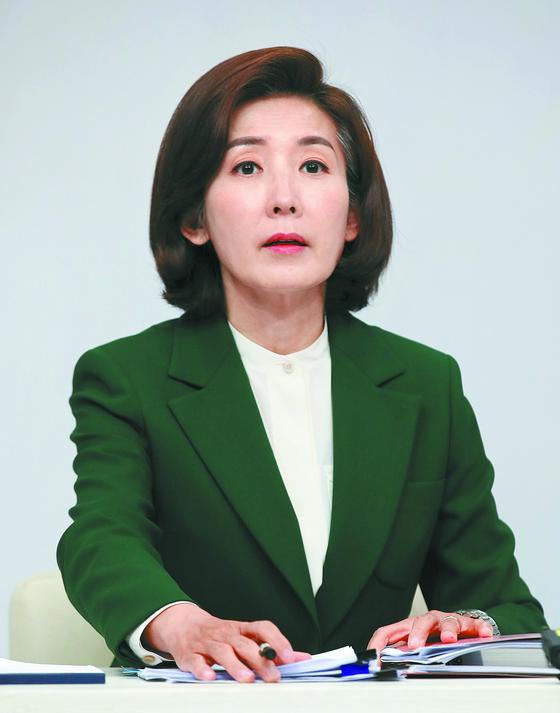 나경원 미래통합당(국민의힘 전신) 전 의원. 연합뉴스